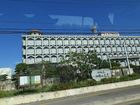 八重山市庁舎
