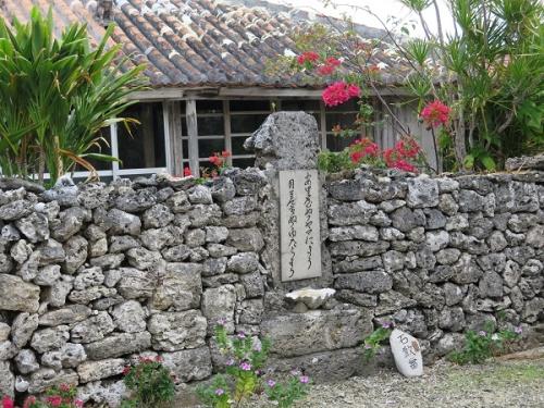 竹富島 美女クマヤ生誕の地