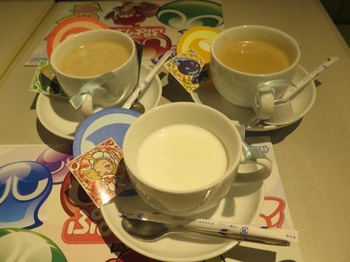 シェゾのカフェオレシリーズ