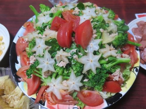 スターフルーツのサラダ