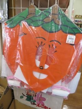 幸田 柿の凧