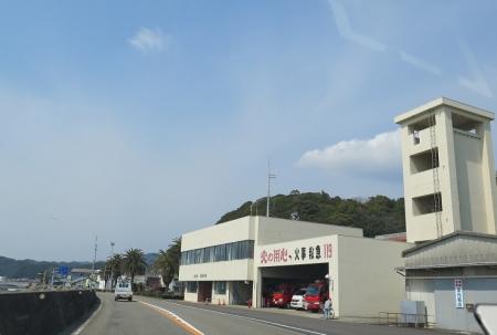 和歌山 串本町 消防署
