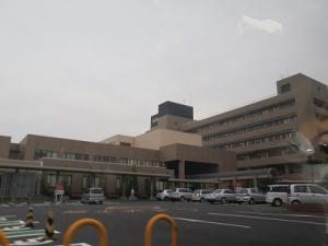 茨城の病院