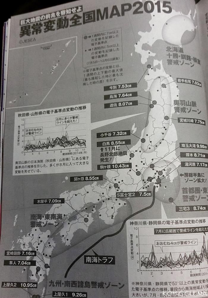 20150116-5.jpg