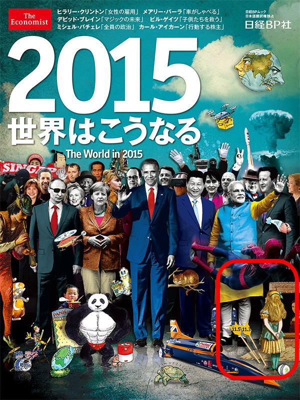 20150128-5.jpg