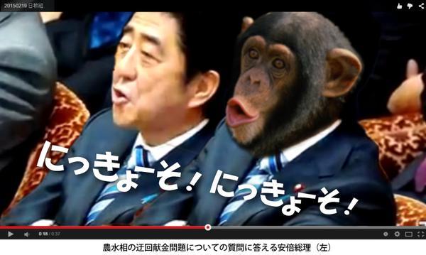 【衆院選】安倍首相、私立高校の無償化を検討★5 YouTube動画>4本 ->画像>74枚