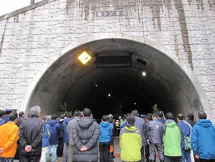 釜トンネル開通式1