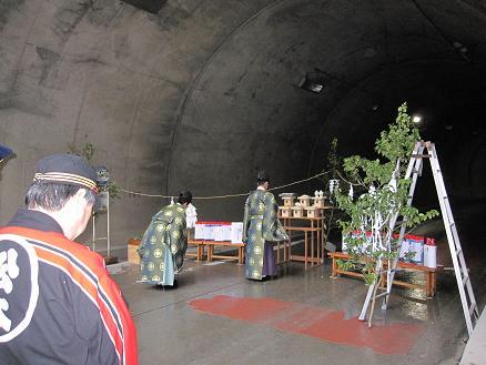 釜トンネル開通式4