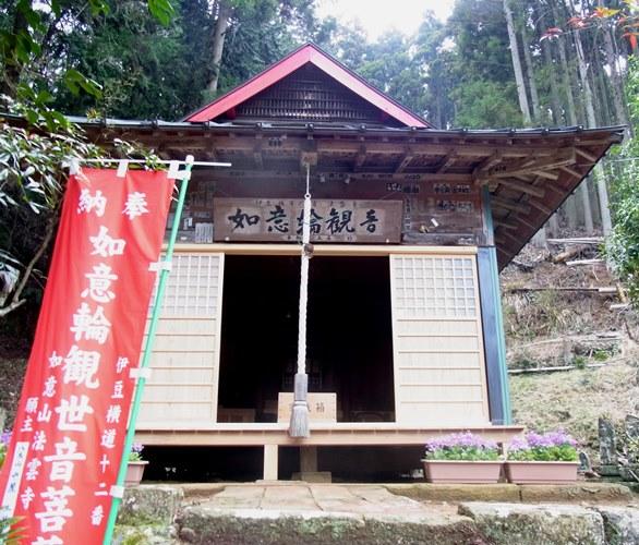 法雲寺・観音堂