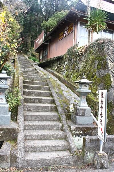 龍岩寺参道・入口