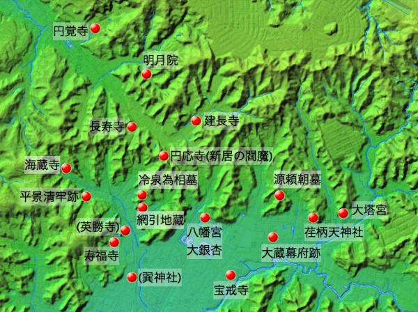 「玉匣両温泉路気」五月七日の鎌倉での訪問先