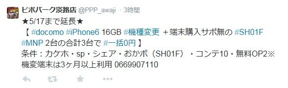 150514P2.jpg