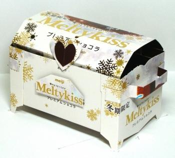 一箱BOX05