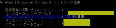 net_lipadd.jpg