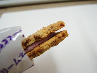 玄米ブラン②