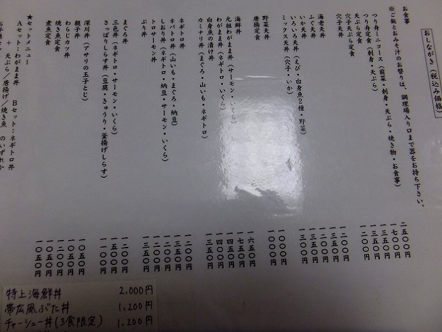 DSCF3456.jpg