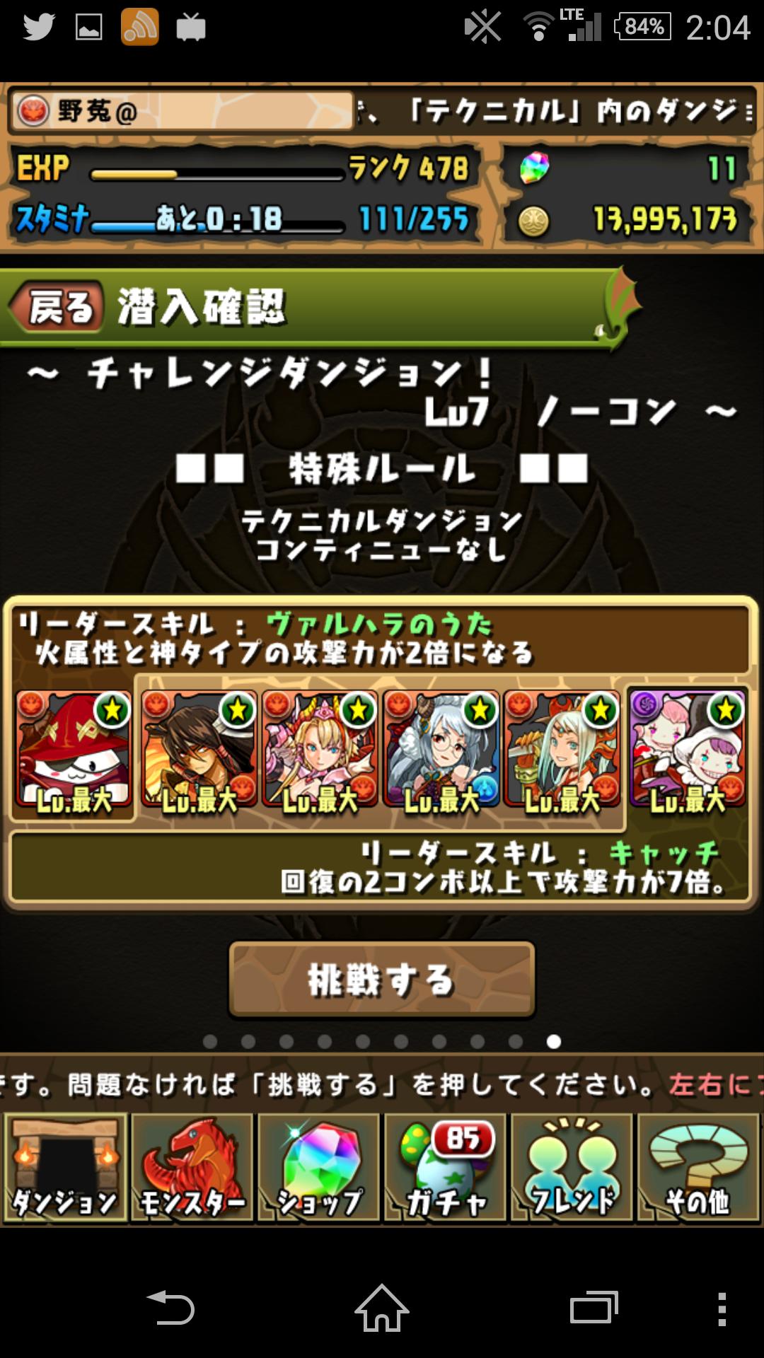 Screenshot_2015-03-12-02-04-47.png