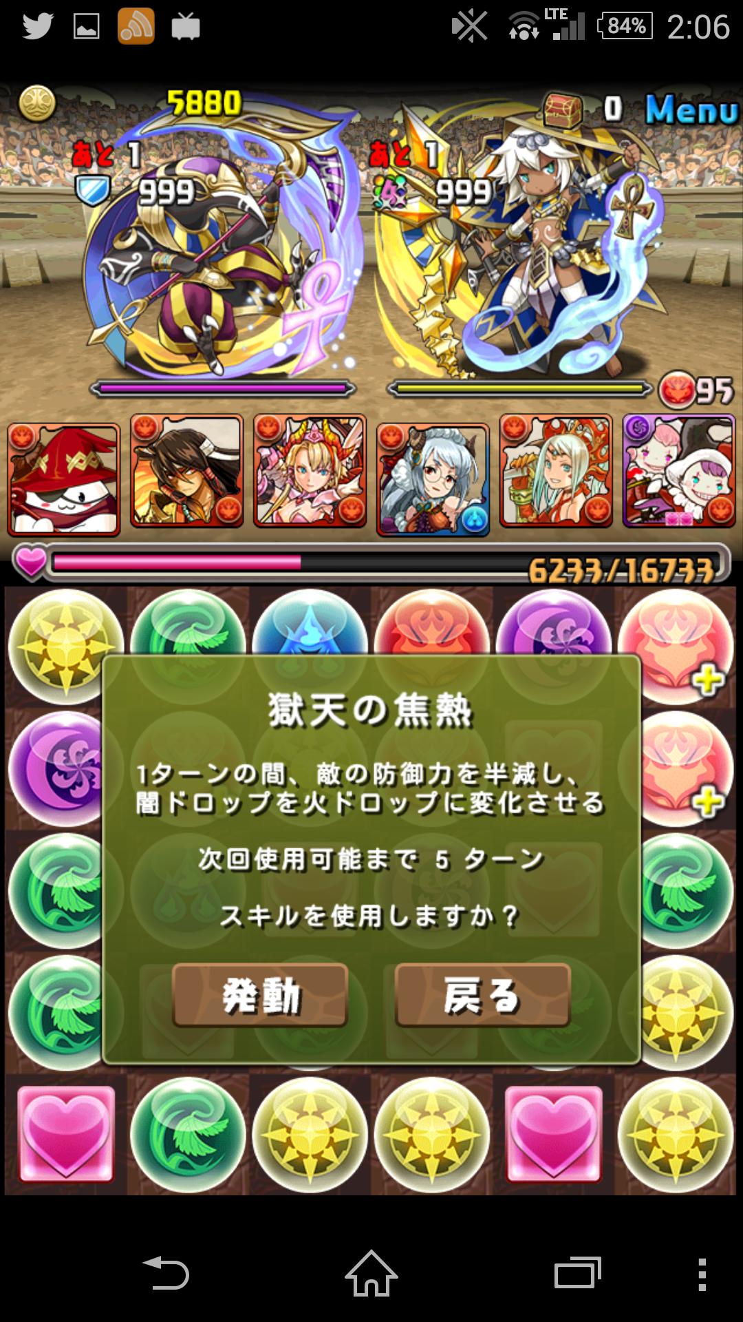 Screenshot_2015-03-12-02-06-22.png