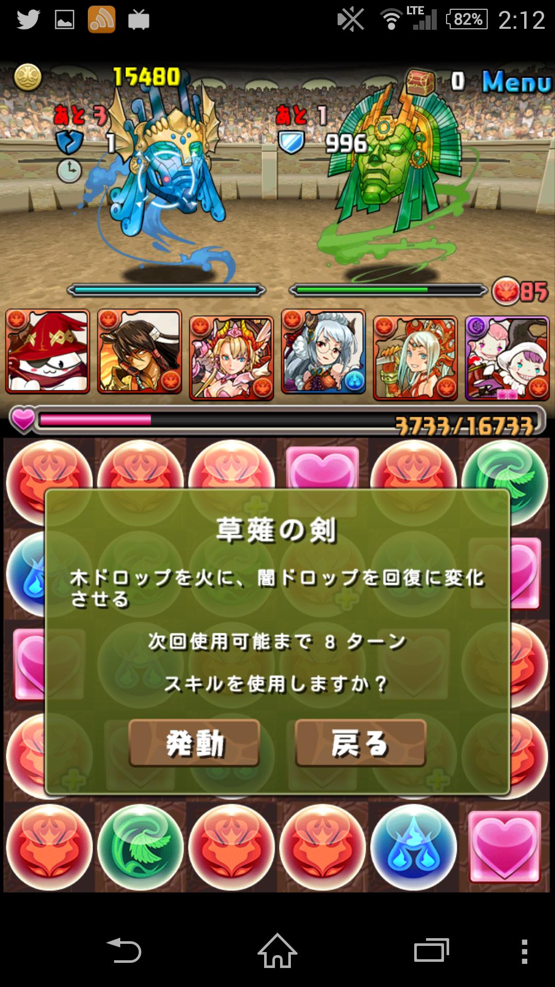 Screenshot_2015-03-12-02-12-02.png
