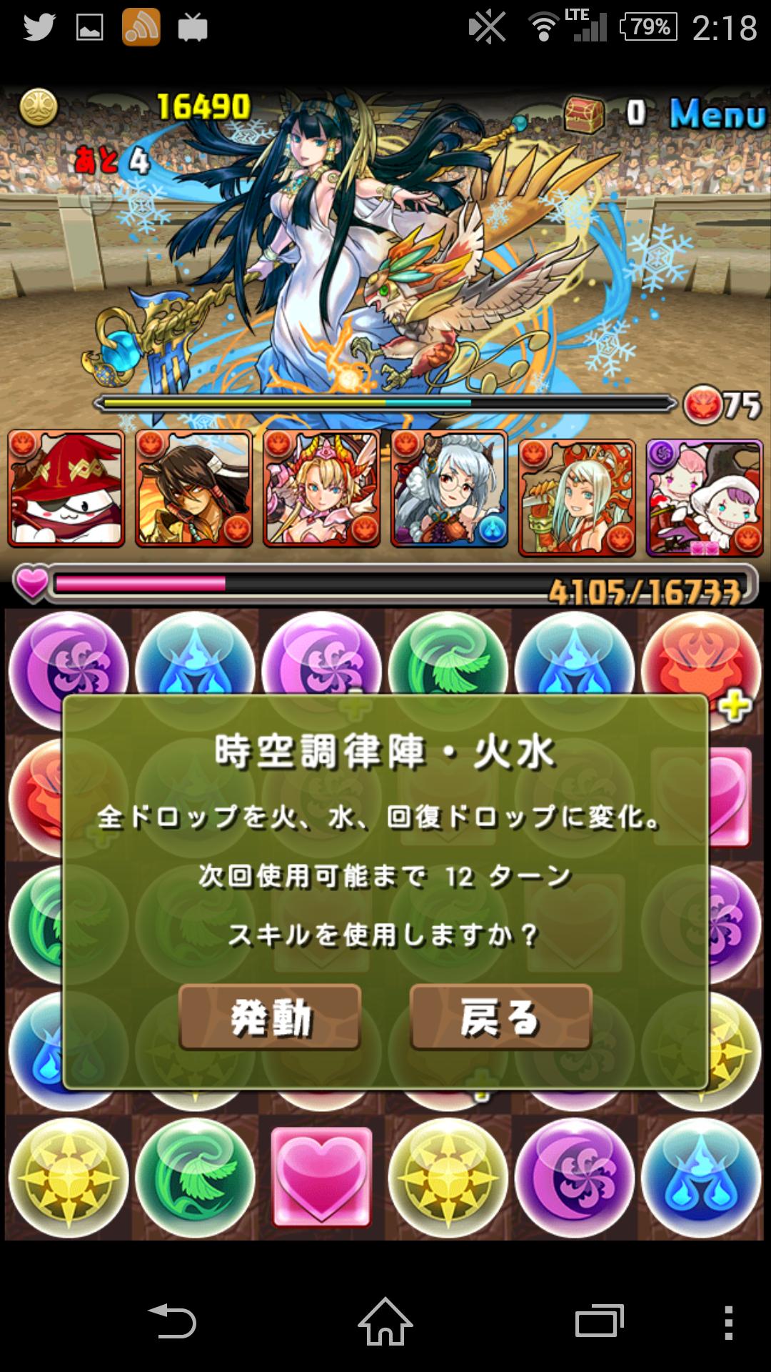 Screenshot_2015-03-12-02-18-42.png