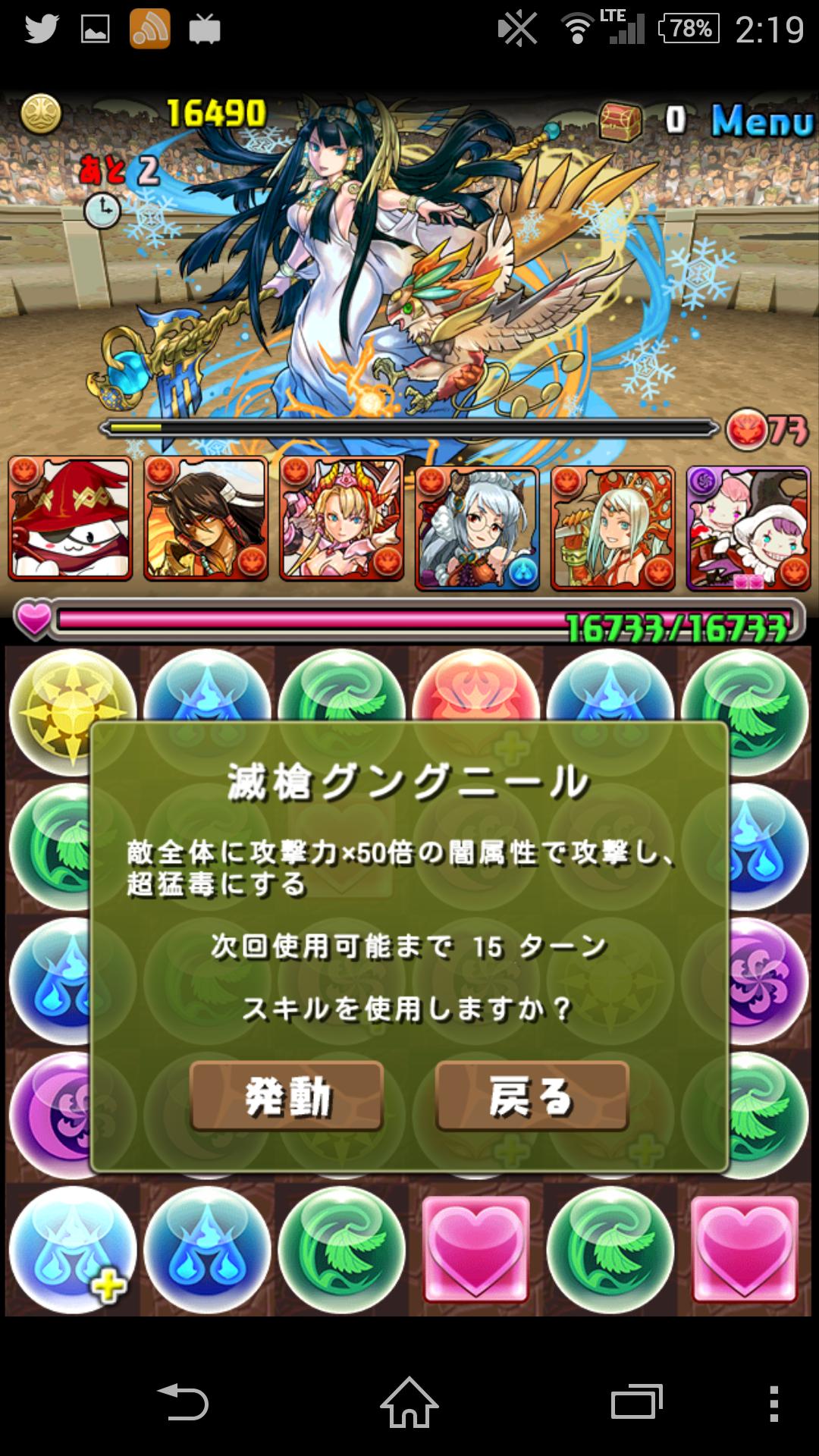Screenshot_2015-03-12-02-20-00.png