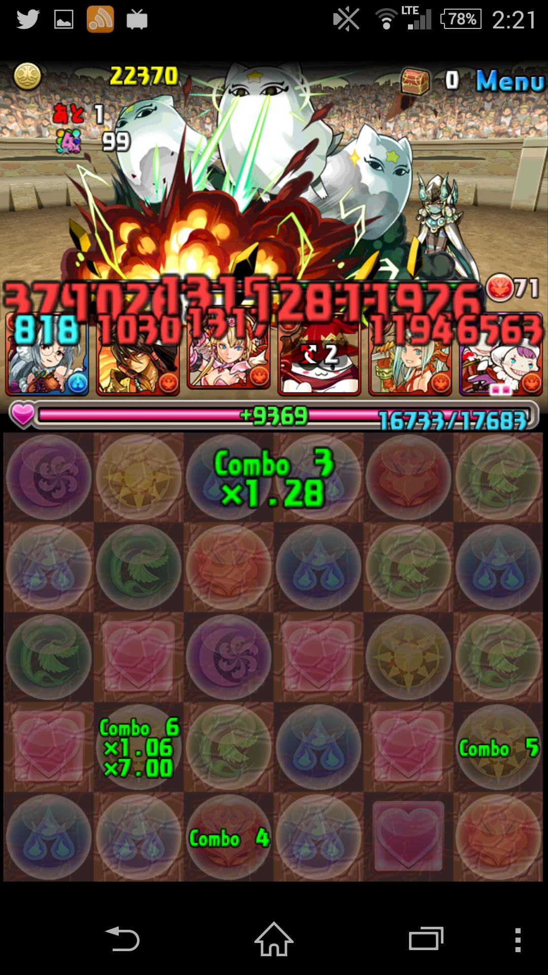 Screenshot_2015-03-12-02-21-55.png
