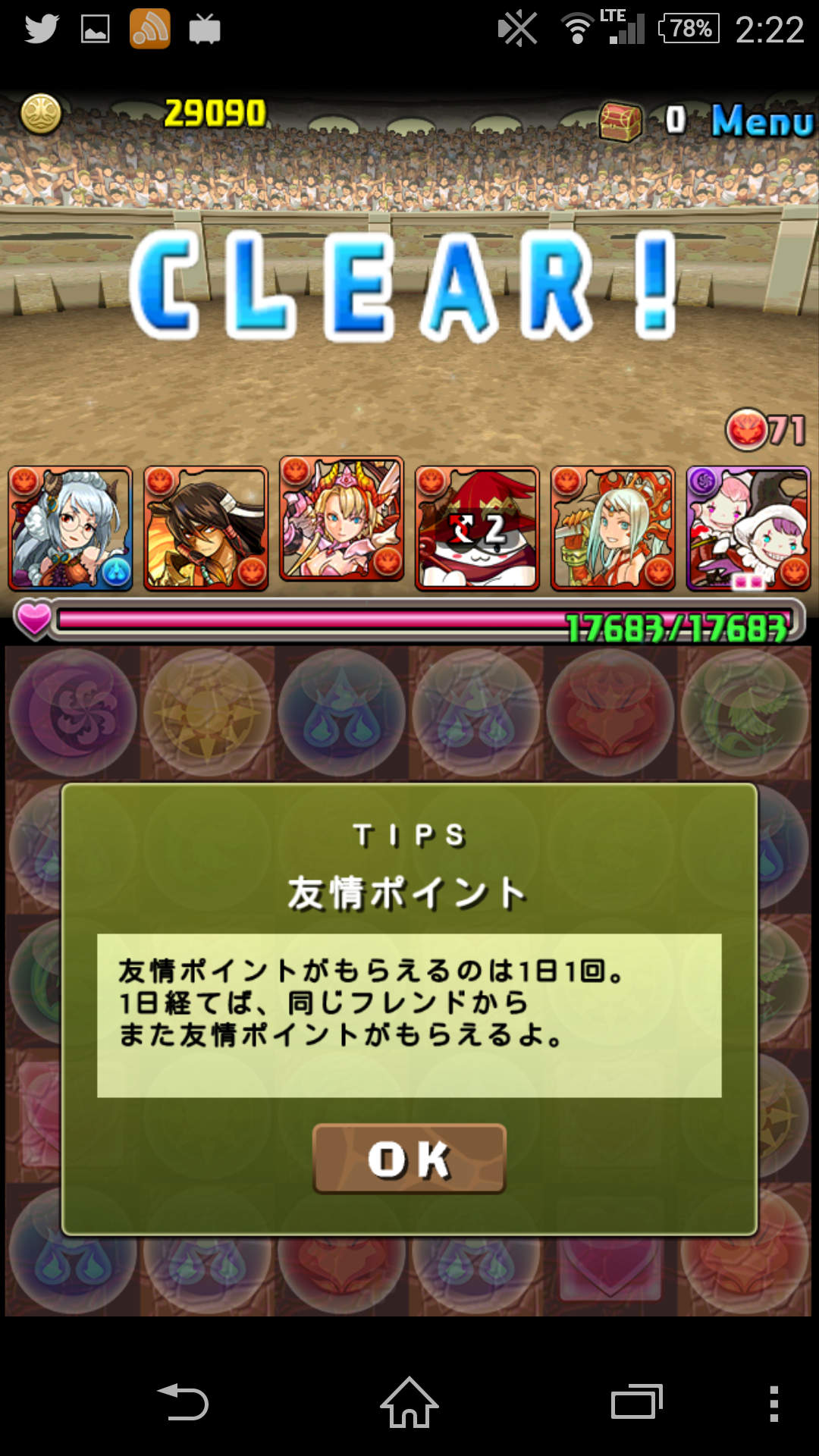 Screenshot_2015-03-12-02-22-02.png