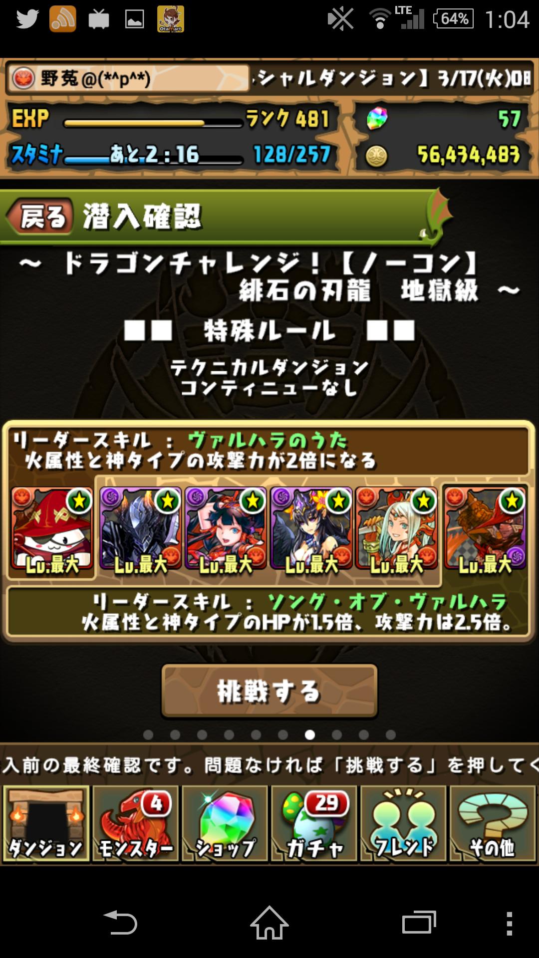 Screenshot_2015-03-18-01-04-10.png