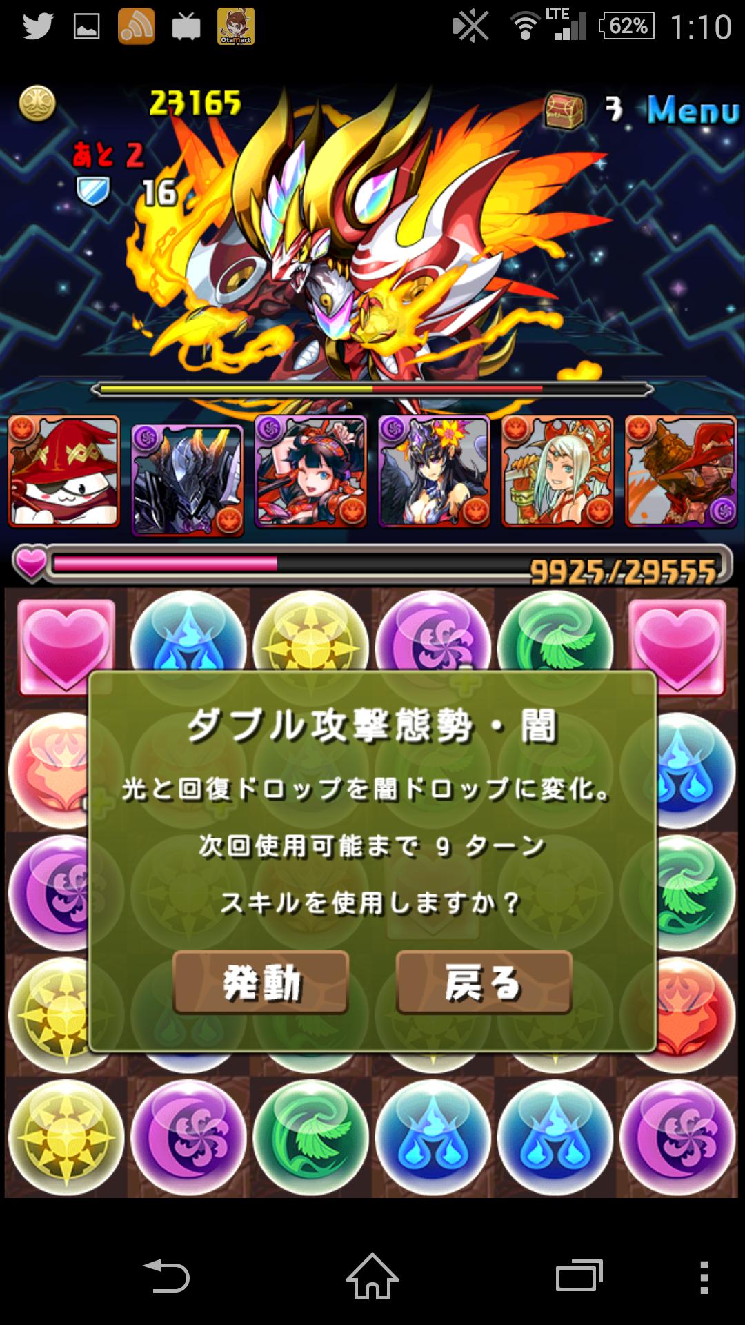 Screenshot_2015-03-18-01-10-09.png