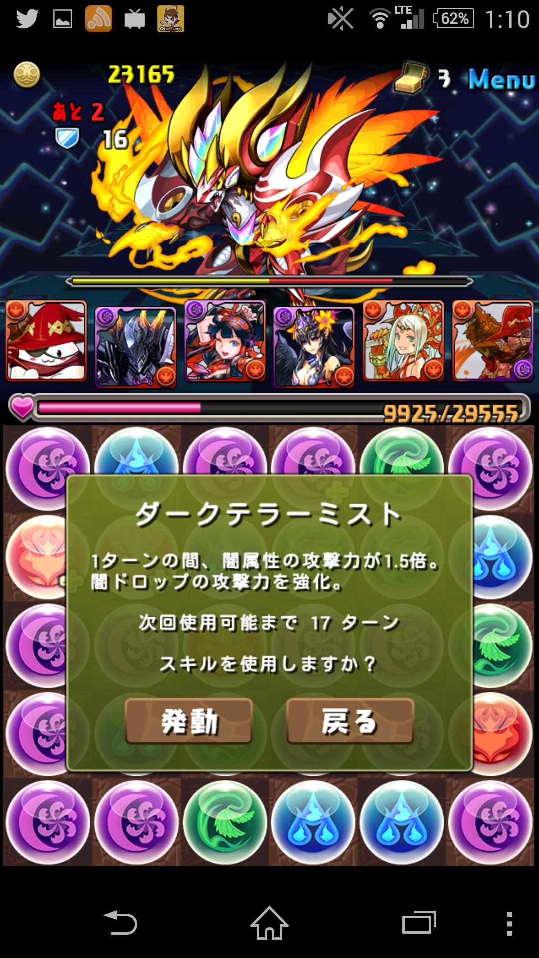 Screenshot_2015-03-18-01-10-15.png