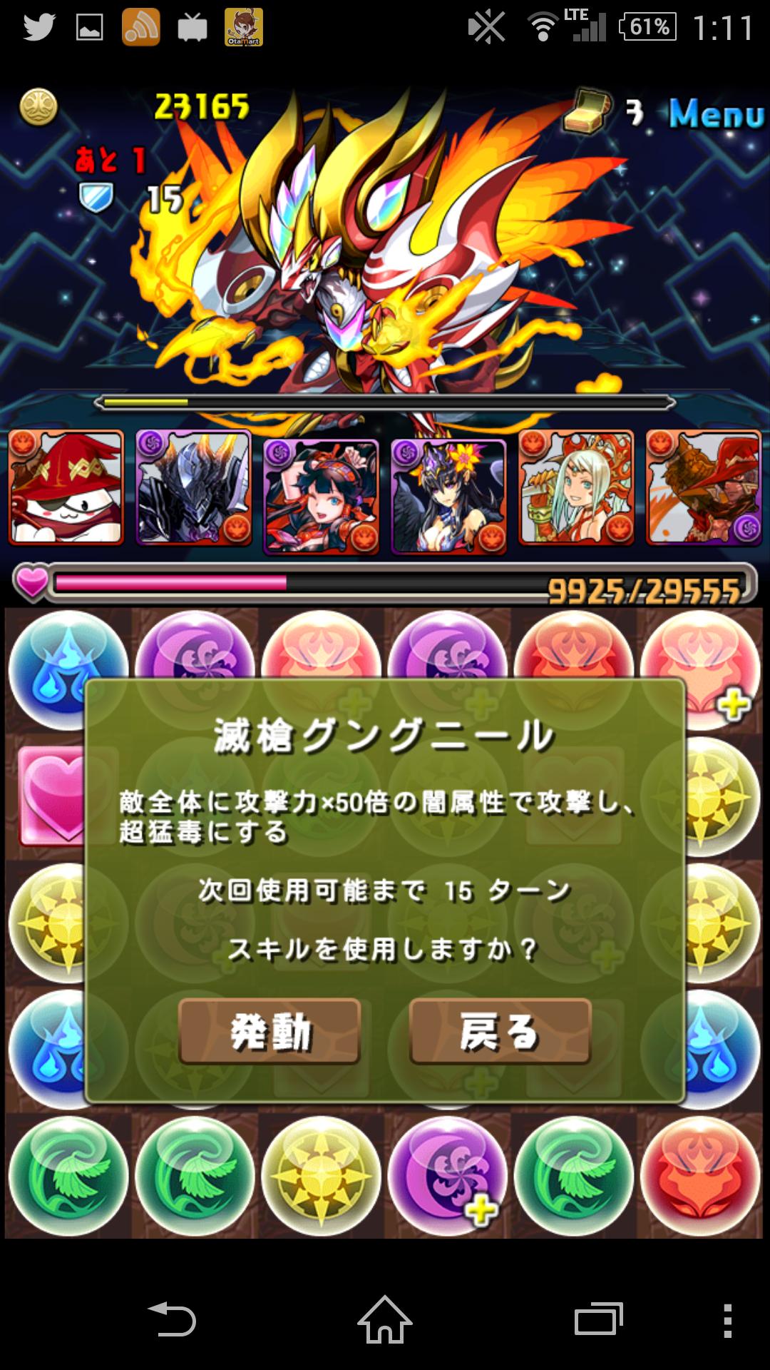 Screenshot_2015-03-18-01-11-08.png