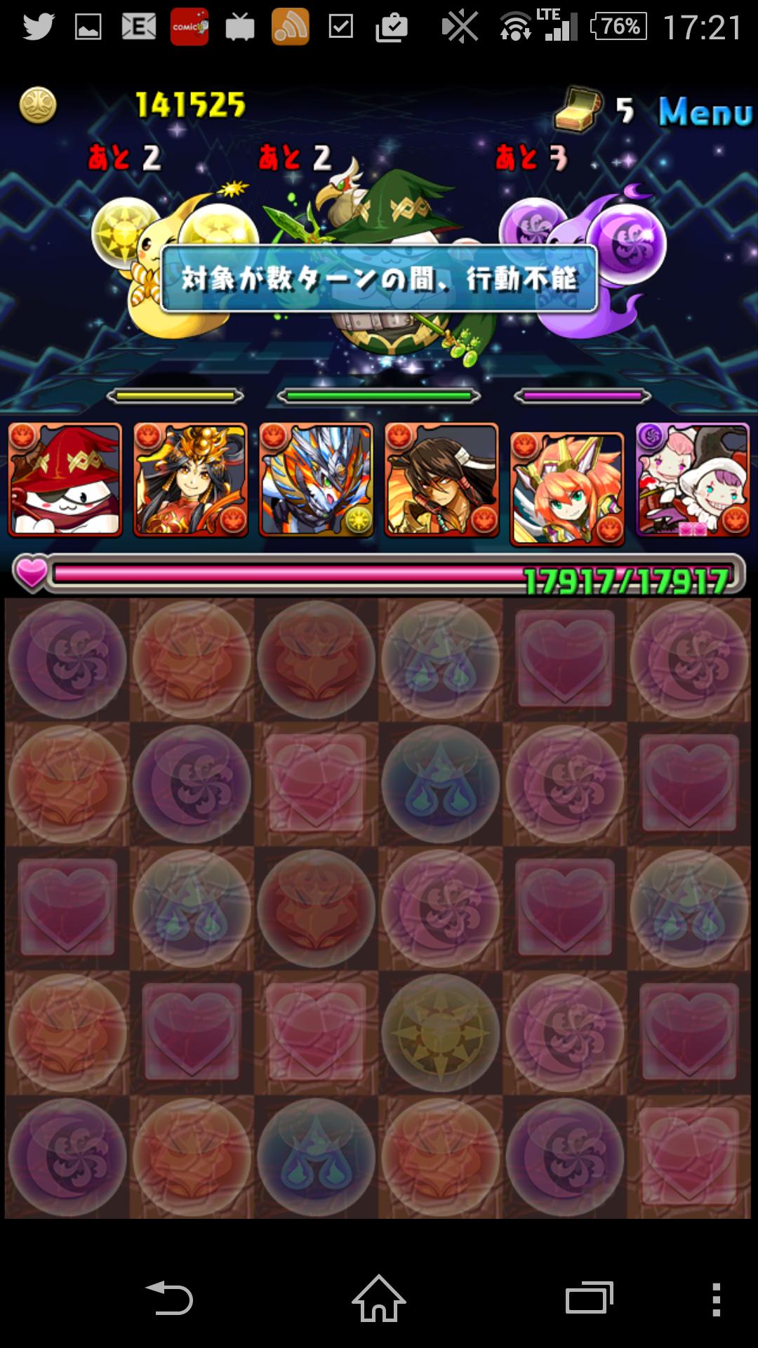 Screenshot_2015-03-21-17-21-29.png