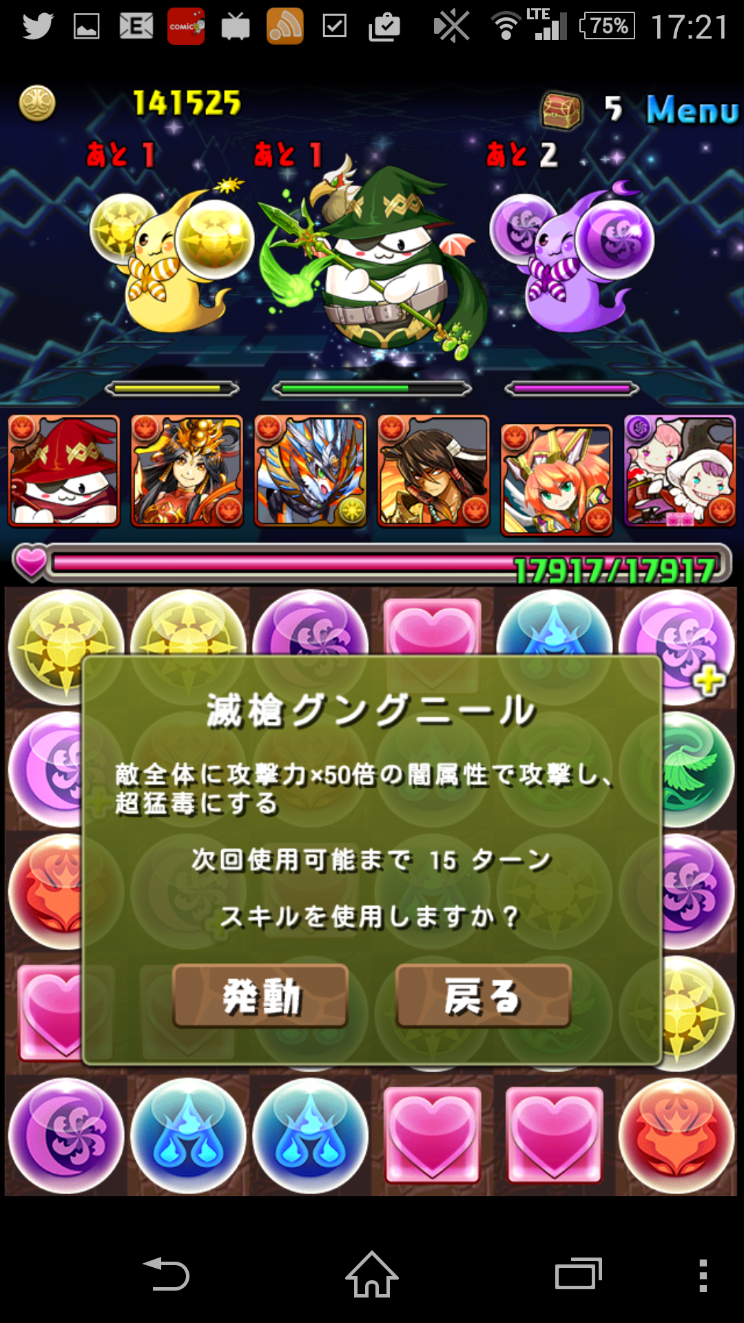 Screenshot_2015-03-21-17-21-57.png