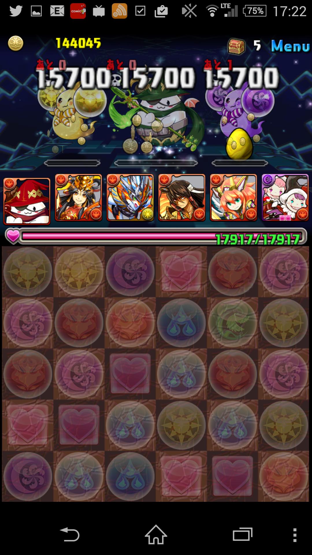 Screenshot_2015-03-21-17-22-13.png