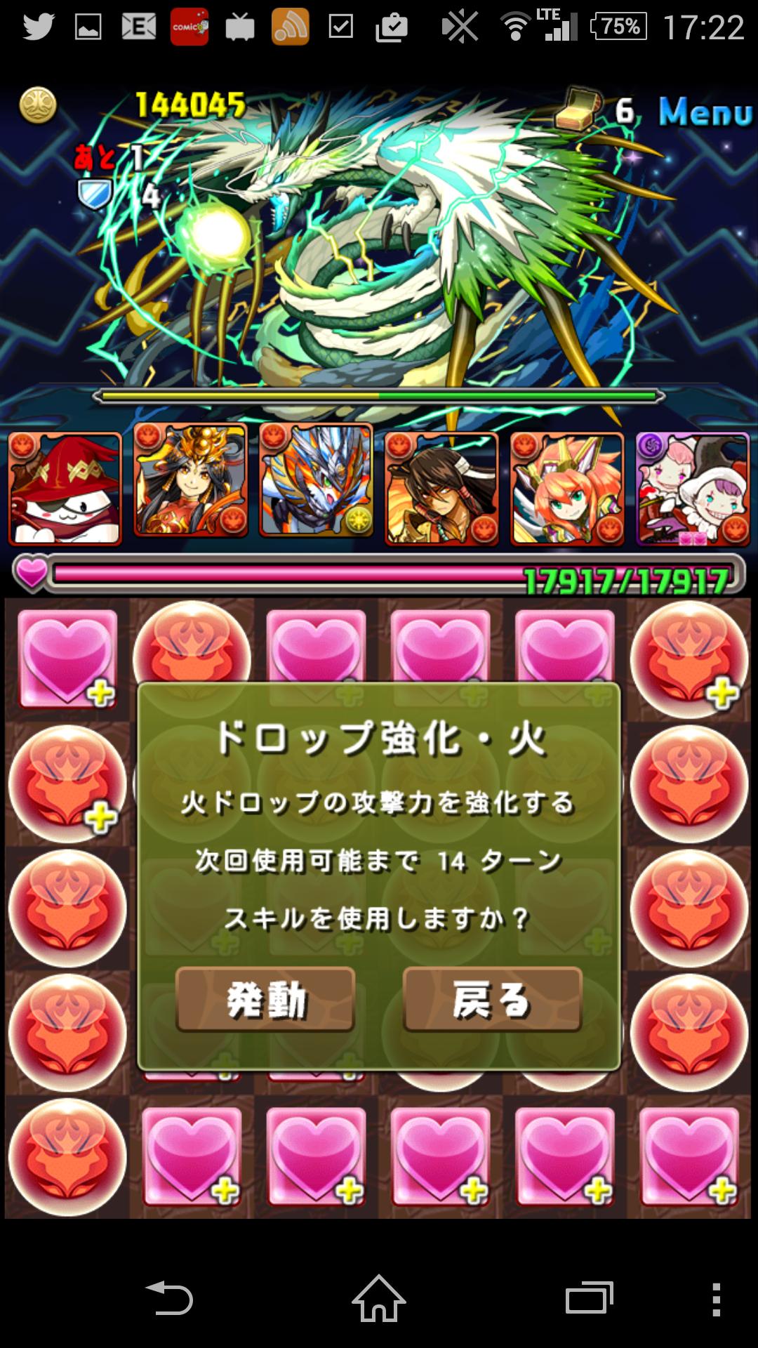 Screenshot_2015-03-21-17-22-54.png