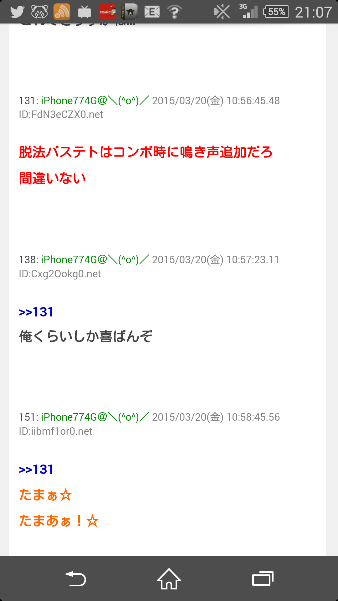 Screenshot_2015-03-22-21-07-04.png
