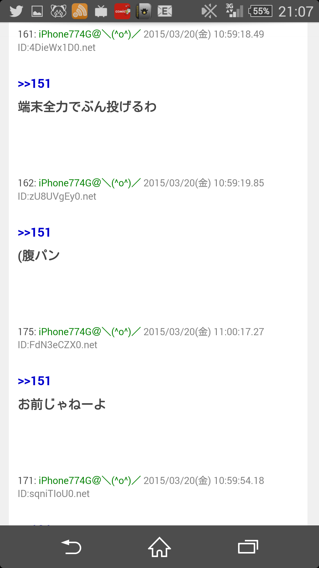 Screenshot_2015-03-22-21-07-10.png