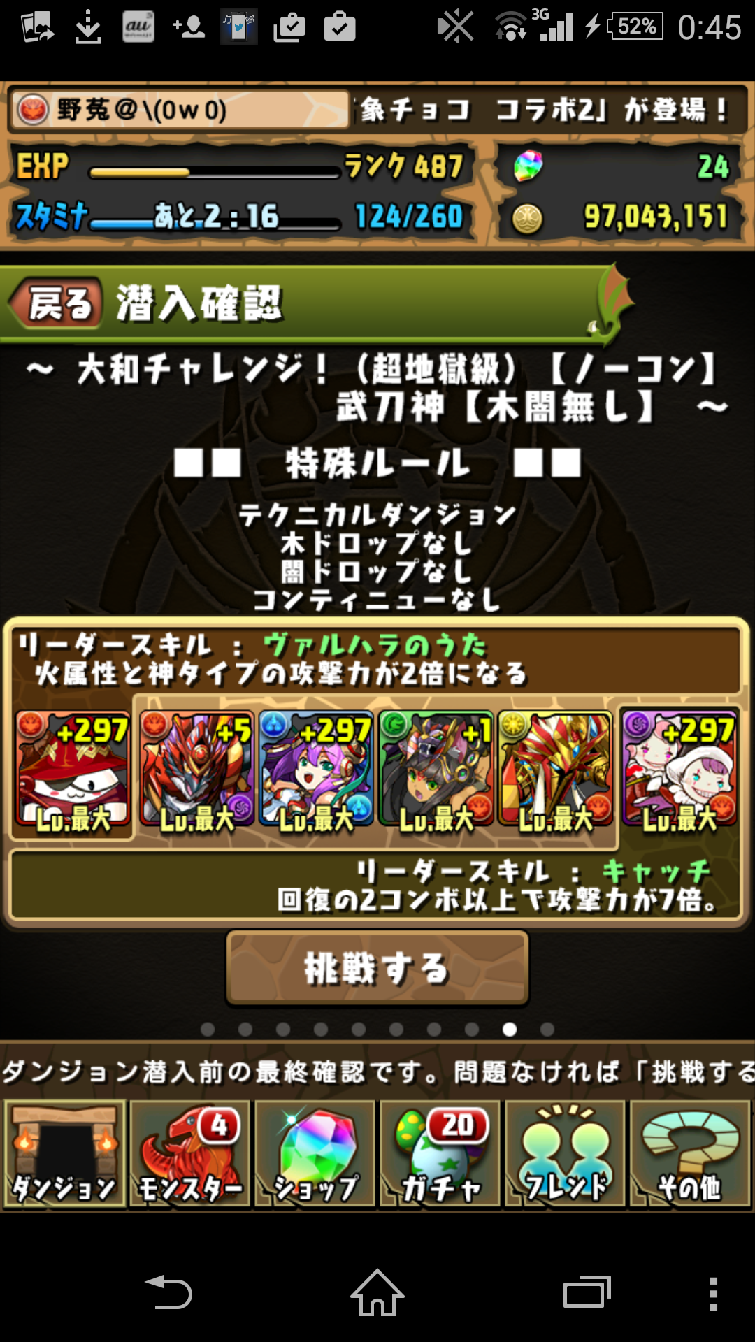Screenshot_2015-04-10-00-45-41.png