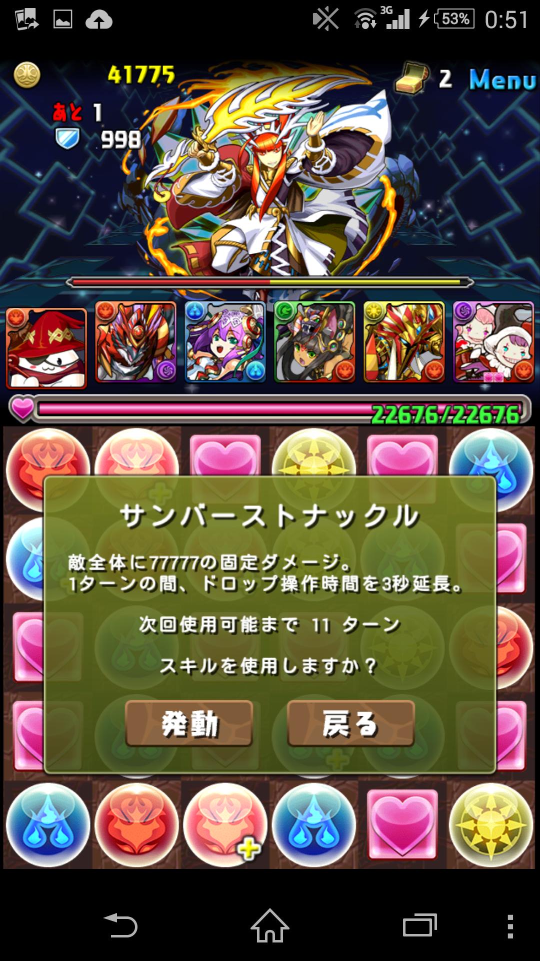 Screenshot_2015-04-10-00-51-55.png
