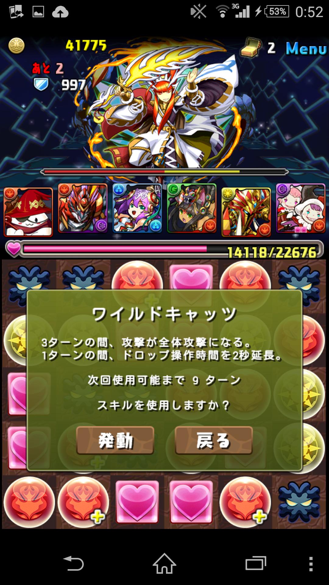 Screenshot_2015-04-10-00-52-29.png
