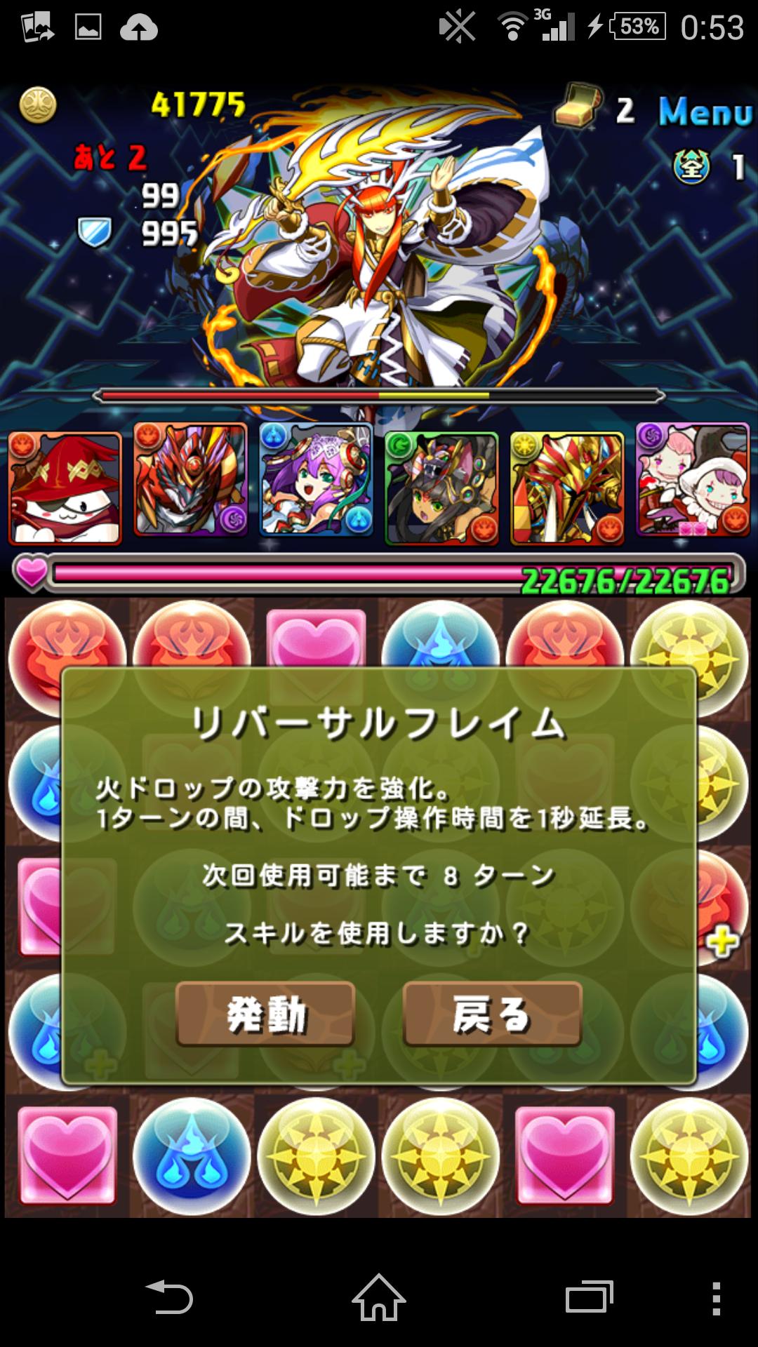 Screenshot_2015-04-10-00-53-15.png