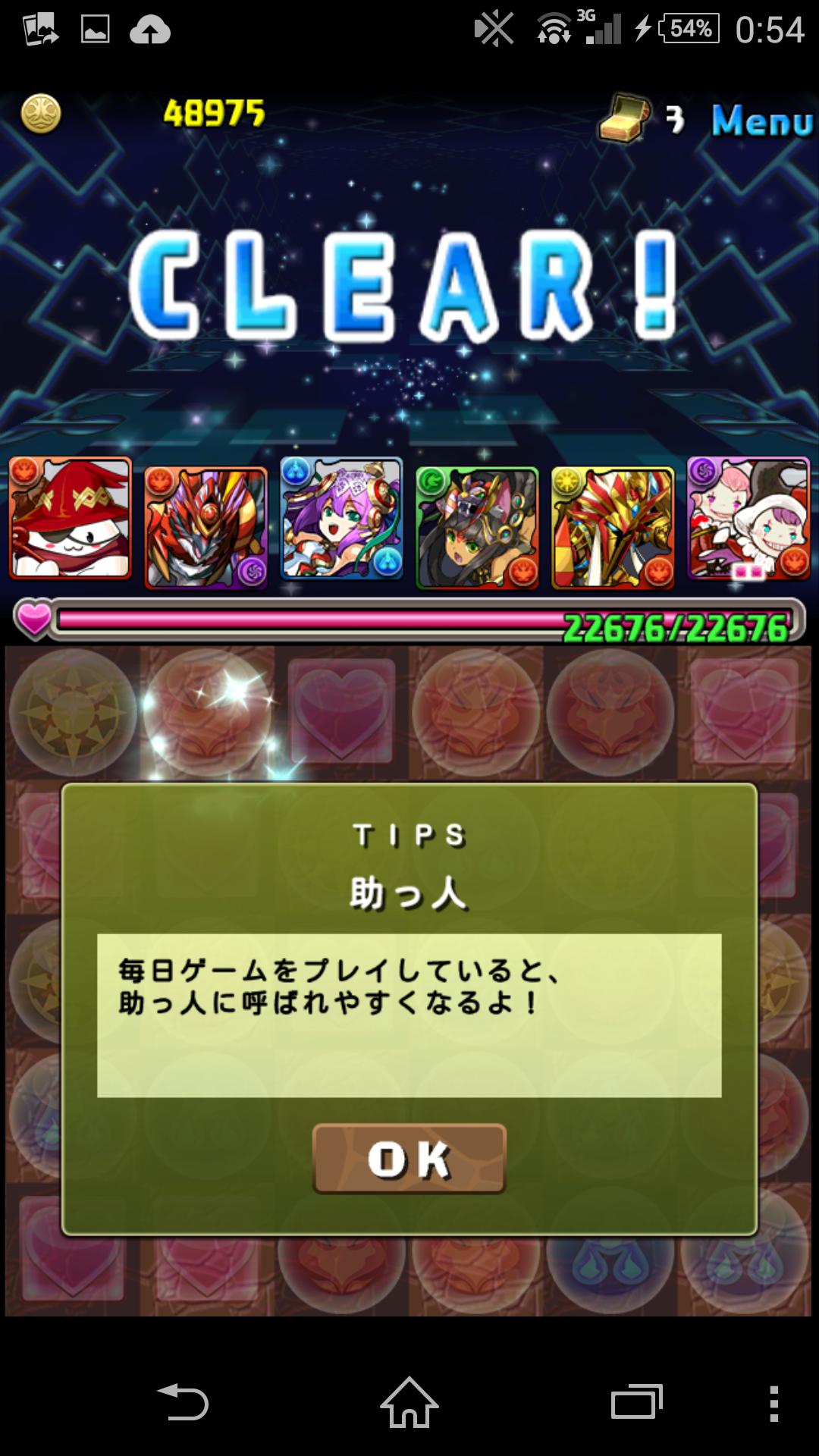 Screenshot_2015-04-10-00-54-19.png