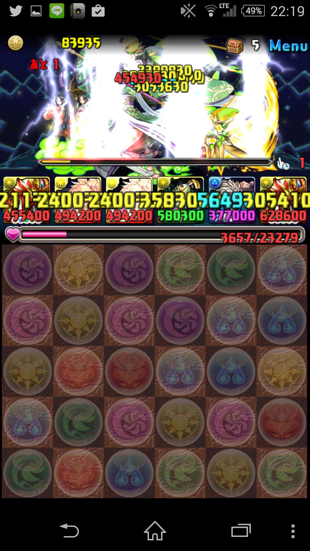 Screenshot_2015-04-12-22-20-00.png