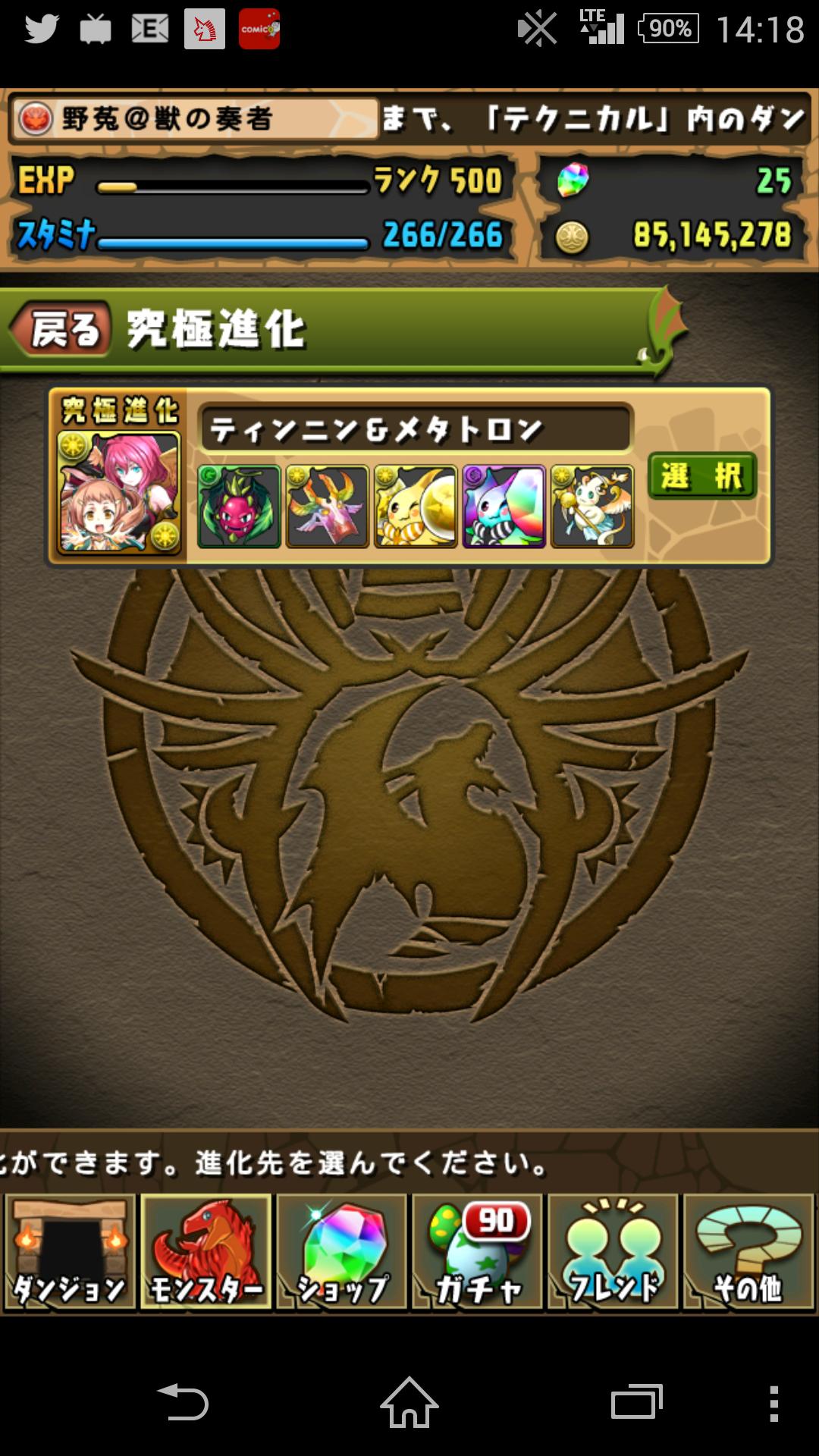 Screenshot_2015-05-11-14-18-48.png