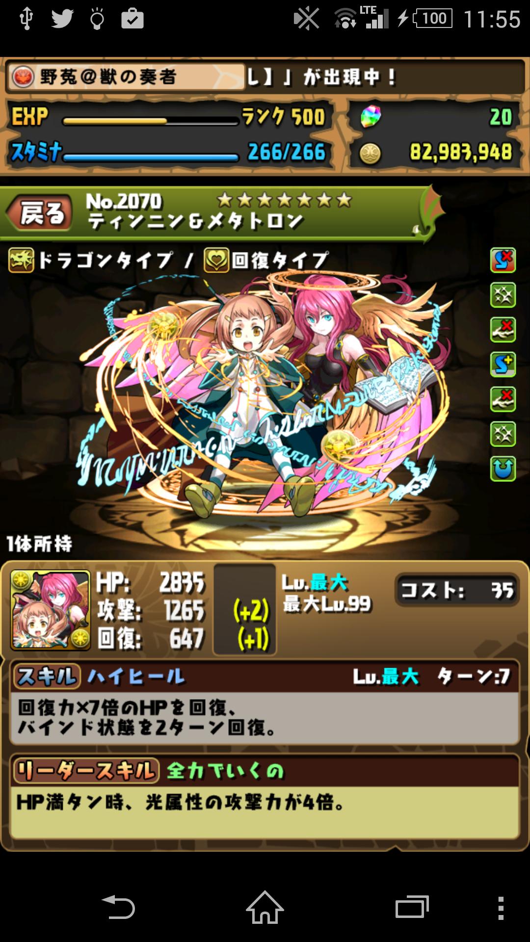Screenshot_2015-05-14-11-55-18.png