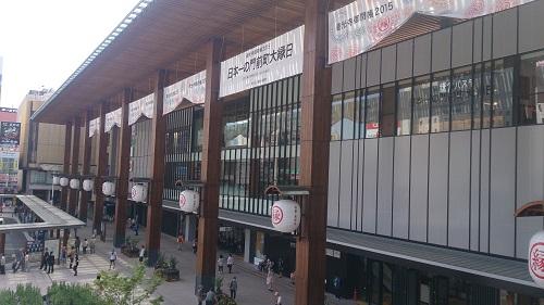 長野駅外観