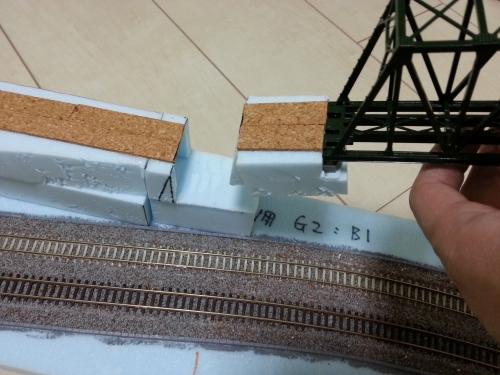接続点の作成12