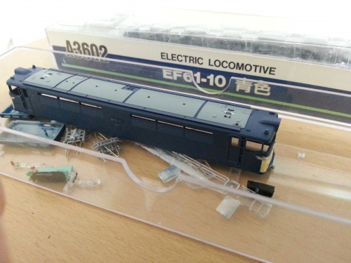 EF61-10の解体