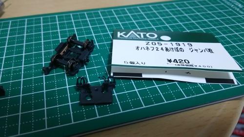 KATO50系4