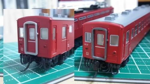 KATO50系9